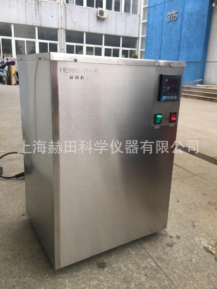 立式—30l加热恒温水箱